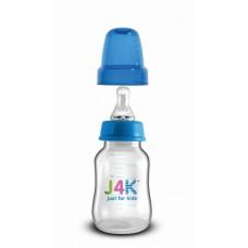 Cumisüveg 130ml - kék