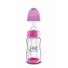 Szélesszájú cumisüveg 260ml - pink